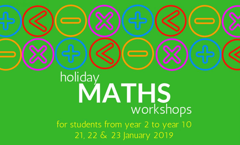 REM-Tuition-2019-Holiday-Maths-Workshops-WEBSITE.png